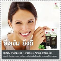 Herbaliste Charcoal Toothpaste Tobacco Stains Gingivitis Menthol Clove 150g