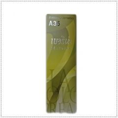 Berina A35 Golden Green Blonde Permanent Hair Dye Color Cream