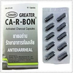 CA R BON X10 Capsules Detox Stop Diarrhea Food Poisoning