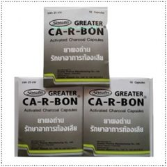 Detox and Stop Diarrhea with CA-R-BON x30 Food Poisoning Cramps