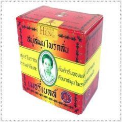Madame Heng Thai Soap Menthol Zingiber Ginger Curcumin Turmeric Pine Seeds