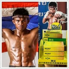 Muay Thai Boxing Cream Pain Relief Menthol Methyl Salicylate Eugenol 30g