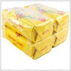 Parrot Thai Herbal Soap with Tamarind Jasmine AHA Antioxidants