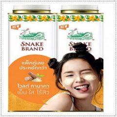 Snake Brand Wild Thanaka Camphor, Menthol, Triclocarban Athletes Foot Blackheads