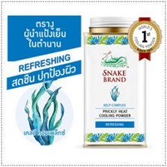Snake Brand Prickly Heat Kelp Seaweed Talc Powder